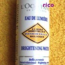 ロクシタンのふき取り化粧水のブライトフェースウォーターはさっぱりするけど敏感な時期にはむきません